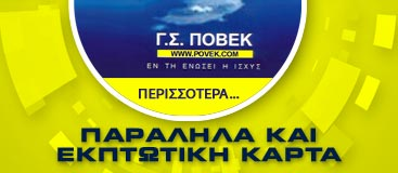member card smallbanner bottom